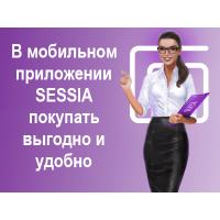 Как покупать в мобильном приложении Сессия. Регистрация