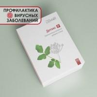 Детокс-Р