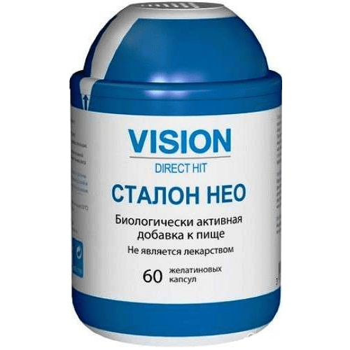 Сталон Vision